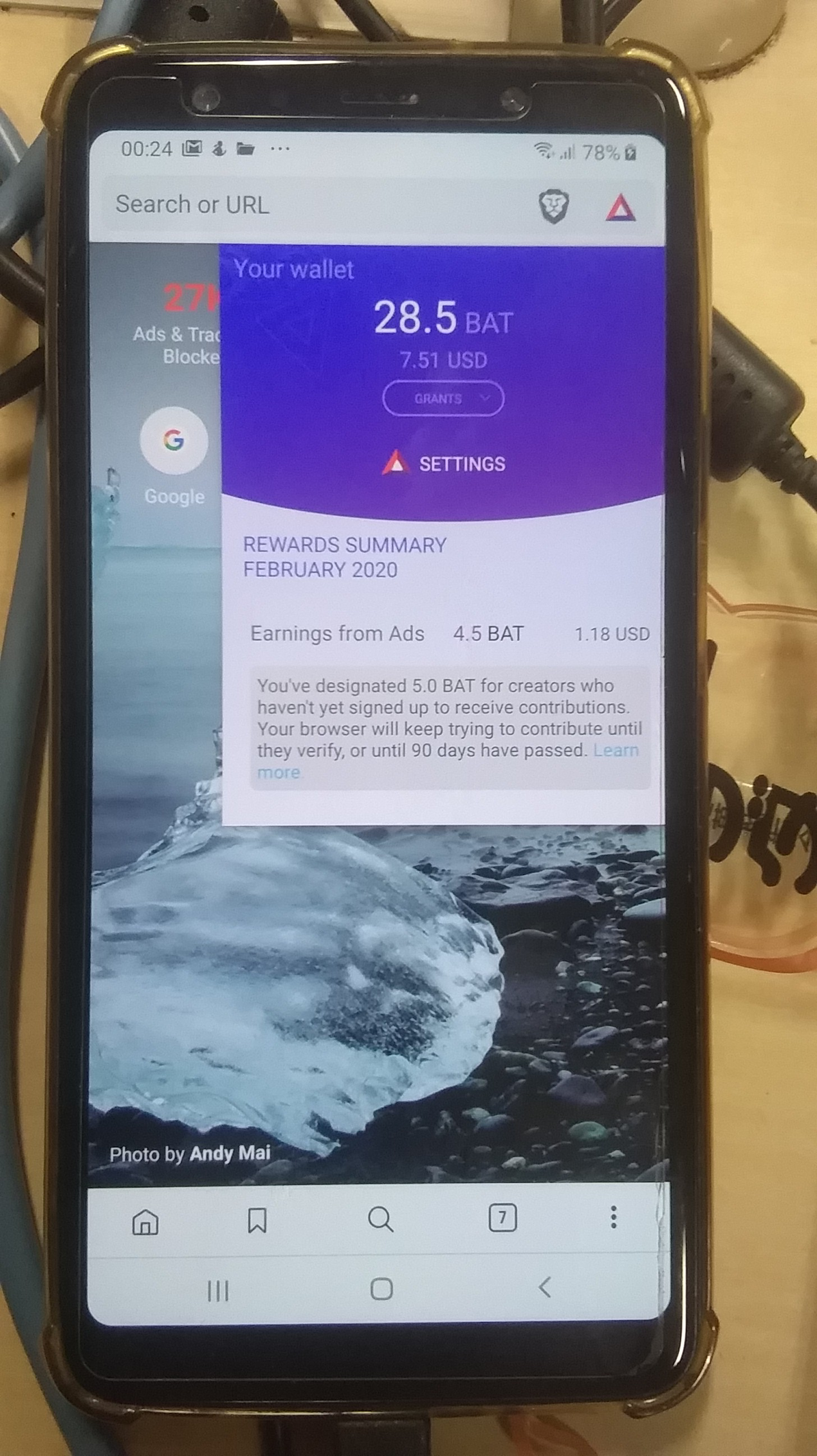 Brave Browser on Android